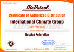 AirPatrol Certificate Distribution International Climate Group